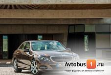 Mercedes E-Класс W212 Тюмень
