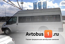 Ford Transit Уфа