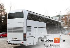 Neoplan Москва
